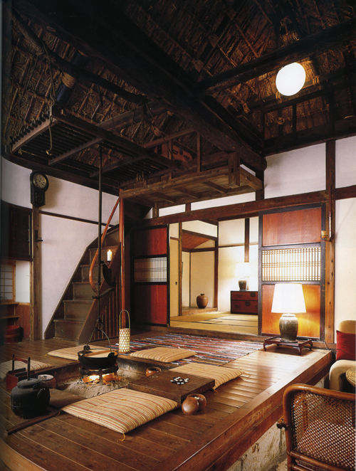 10 Kitchen And Home Decor Items Every 20 Something Needs: Japanese Interiors